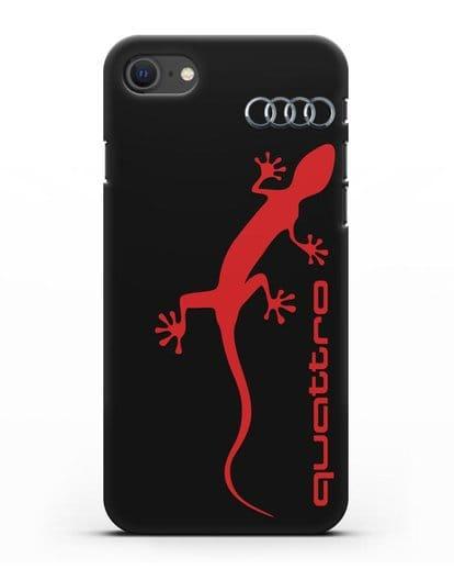 Чехол с логотипом Audi Quattro силикон черный для iPhone SE 2020