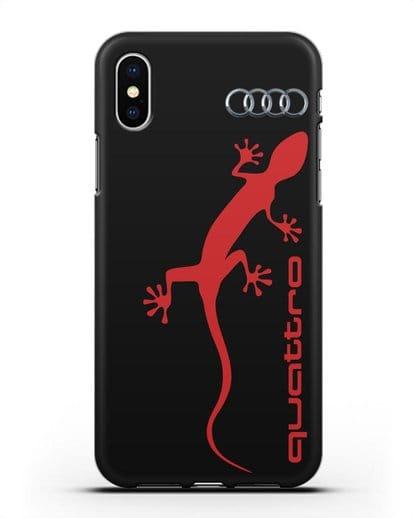Чехол с логотипом Audi Quattro силикон черный для iPhone X