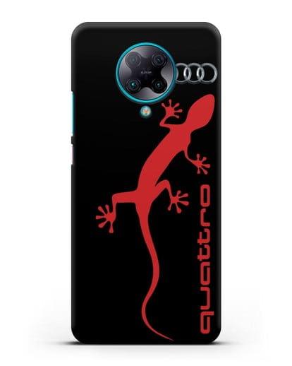 Чехол с логотипом Audi Quattro силикон черный для Xiaomi Poco F2 Pro