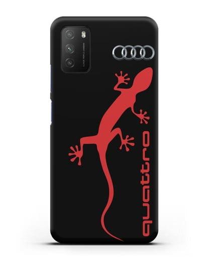 Чехол с логотипом Audi Quattro силикон черный для Xiaomi Poco M3