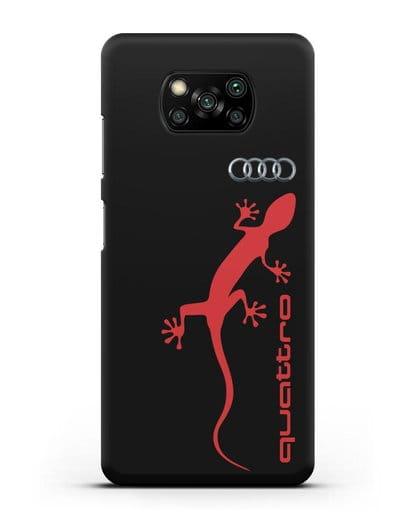 Чехол с логотипом Audi Quattro силикон черный для Xiaomi Poco X3