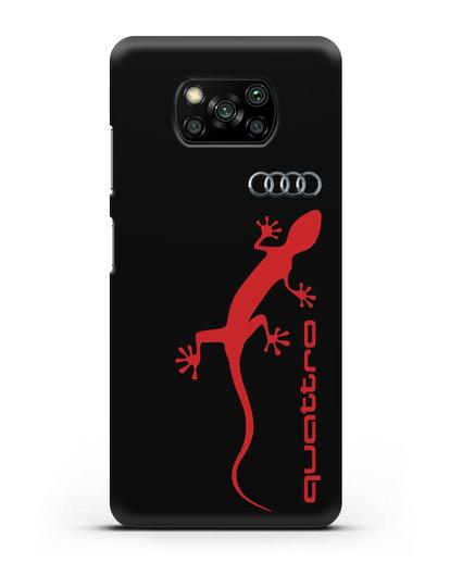 Чехол с логотипом Audi Quattro силикон черный для Xiaomi Poco X3 Pro