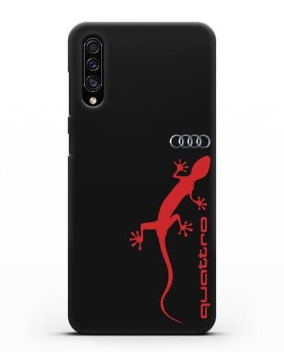 Чехол с логотипом Audi Quattro силикон черный для Samsung Galaxy A30s [SM-A307FN]