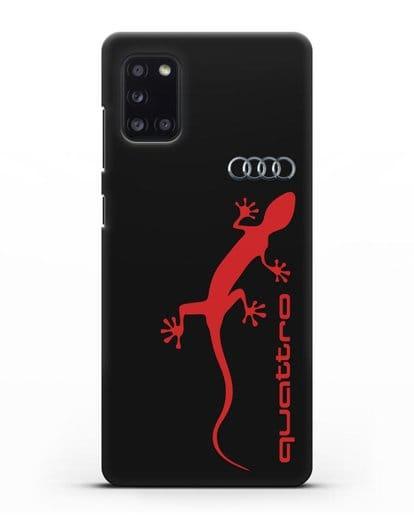 Чехол с логотипом Audi Quattro силикон черный для Samsung Galaxy A31 [SM-A315F]