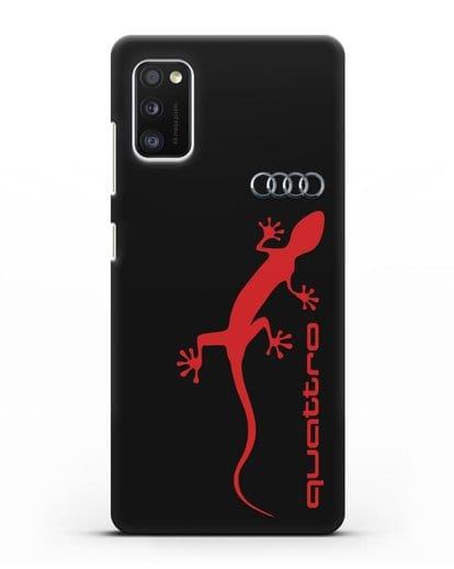 Чехол с логотипом Audi Quattro силикон черный для Samsung Galaxy A41 [SM-A415F]