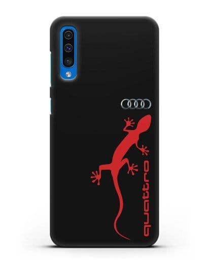 Чехол с логотипом Audi Quattro силикон черный для Samsung Galaxy A50 [SM-A505F]
