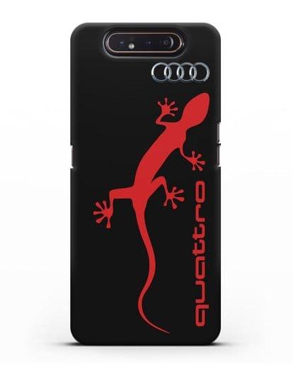 Чехол с логотипом Audi Quattro силикон черный для Samsung Galaxy A80 [SM-A805F]
