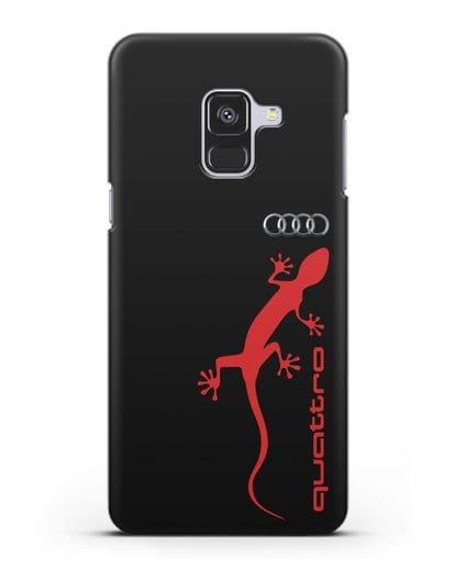 Чехол с логотипом Audi Quattro силикон черный для Samsung Galaxy A8 [SM-A530F]