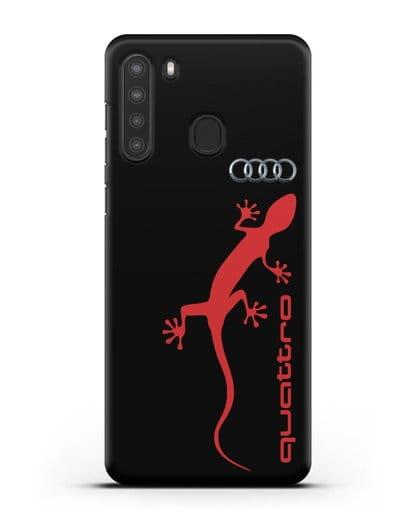 Чехол с логотипом Audi Quattro силикон черный для Samsung Galaxy A21 [SM-A215]