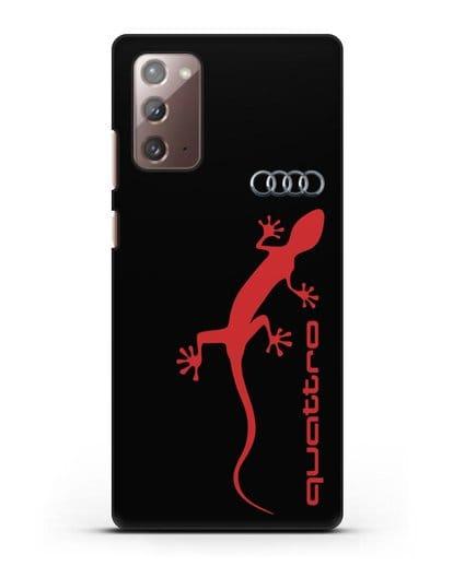 Чехол с логотипом Audi Quattro силикон черный для Samsung Galaxy Note 20 [SM-N980F]