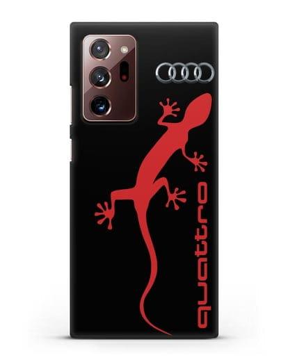 Чехол с логотипом Audi Quattro силикон черный для Samsung Galaxy Note 20 Ultra [SM-N985F]