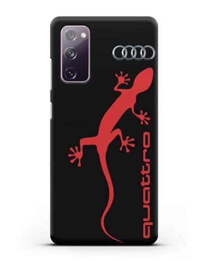 Чехол с логотипом Audi Quattro силикон черный для Samsung Galaxy S20 FE [SM-G780F]