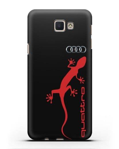 Чехол с логотипом Audi Quattro силикон черный для Samsung Galaxy J5 Prime [SM-G570]