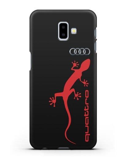Чехол с логотипом Audi Quattro силикон черный для Samsung Galaxy J6 Plus [SM-J610F]