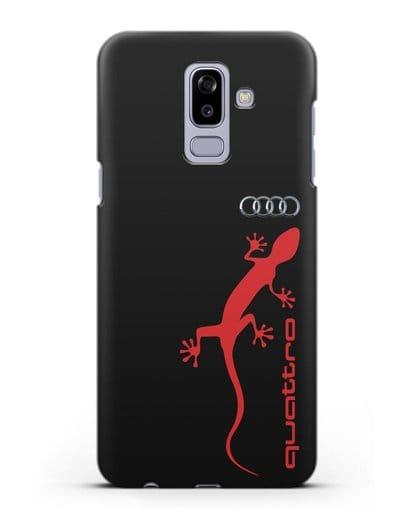 Чехол с логотипом Audi Quattro силикон черный для Samsung Galaxy J8 2018 [SM-J810F]