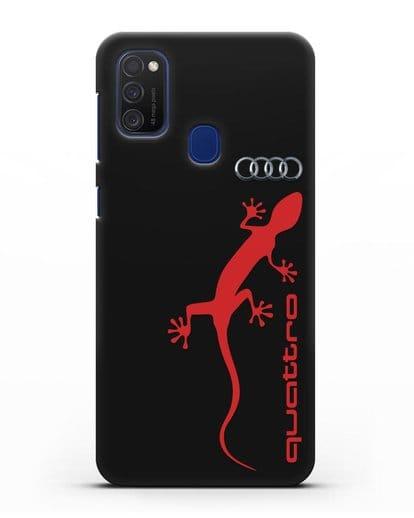 Чехол с логотипом Audi Quattro силикон черный для Samsung Galaxy M21 [SM-M215F]