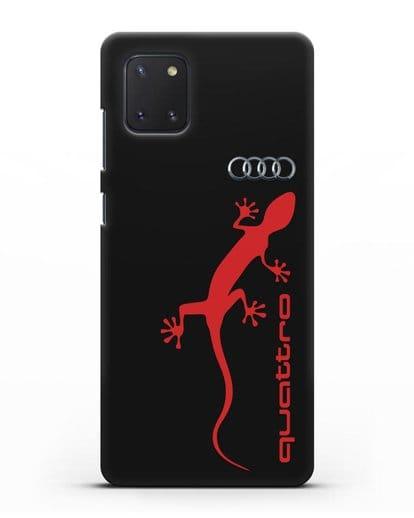 Чехол с логотипом Audi Quattro силикон черный для Samsung Galaxy Note 10 Lite [N770F]