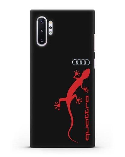 Чехол с логотипом Audi Quattro силикон черный для Samsung Galaxy Note 10 Plus [N975F]