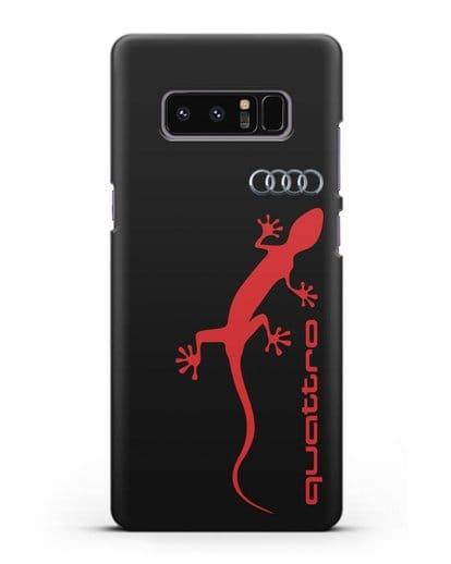 Чехол с логотипом Audi Quattro силикон черный для Samsung Galaxy Note 8 [N950F]