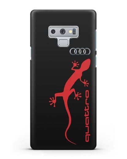 Чехол с логотипом Audi Quattro силикон черный для Samsung Galaxy Note 9 [N960F]