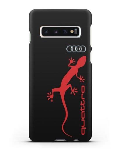 Чехол с логотипом Audi Quattro силикон черный для Samsung Galaxy S10 Plus [SM-G975F]