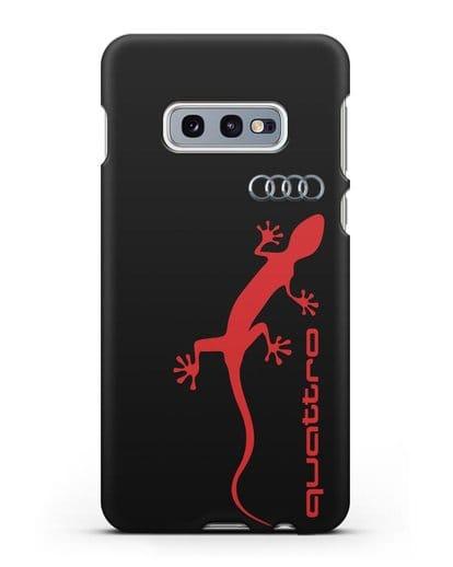 Чехол с логотипом Audi Quattro силикон черный для Samsung Galaxy S10e [SM-G970F]
