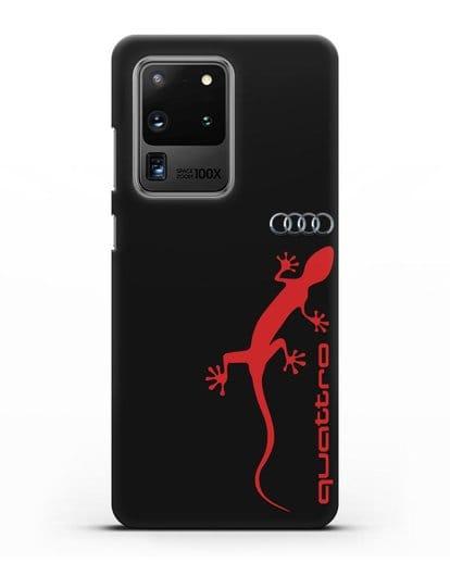 Чехол с логотипом Audi Quattro силикон черный для Samsung Galaxy S20 Ultra [SM-G988B]