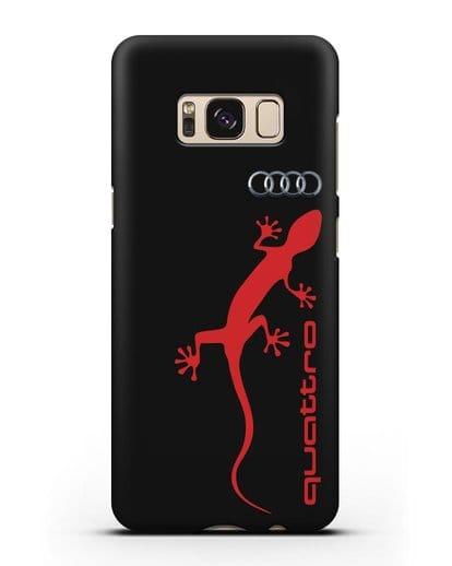 Чехол с логотипом Audi Quattro силикон черный для Samsung Galaxy S8 Plus [SM-G955F]