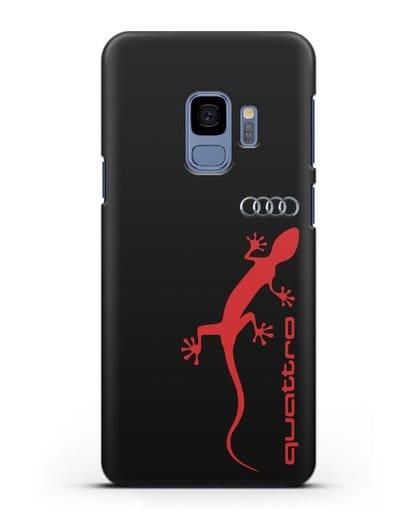 Чехол с логотипом Audi Quattro силикон черный для Samsung Galaxy S9 [SM-G960F]
