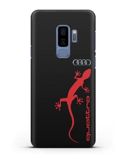 Чехол с логотипом Audi Quattro силикон черный для Samsung Galaxy S9 Plus [SM-G965F]