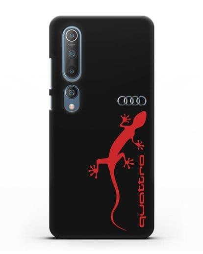 Чехол с логотипом Audi Quattro силикон черный для Xiaomi Mi 10 Pro