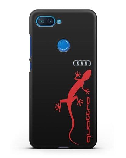 Чехол с логотипом Audi Quattro силикон черный для Xiaomi Mi 8 Lite