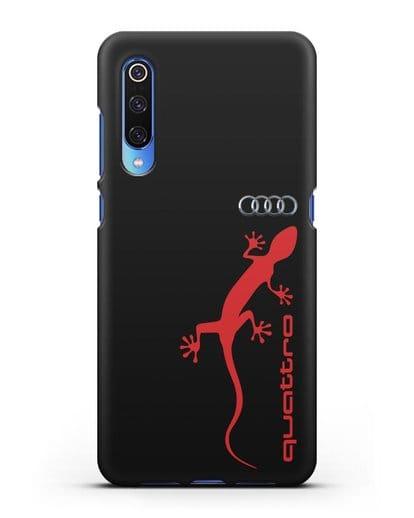 Чехол с логотипом Audi Quattro силикон черный для Xiaomi Mi 9