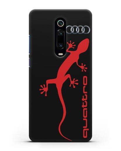 Чехол с логотипом Audi Quattro силикон черный для Xiaomi Mi 9T