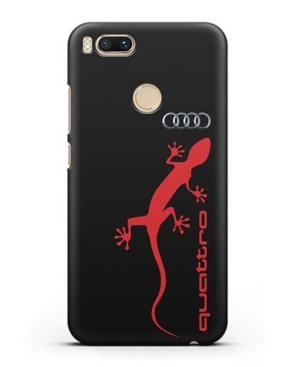 Чехол с логотипом Audi Quattro силикон черный для Xiaomi Mi A1