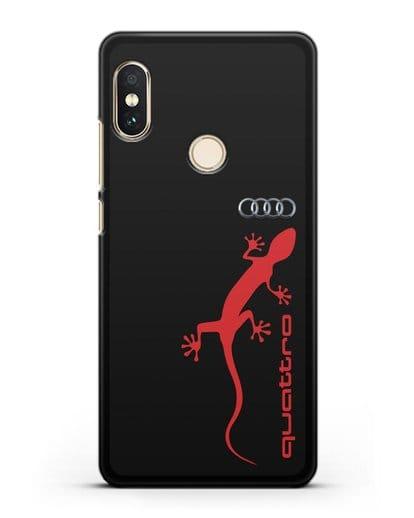 Чехол с логотипом Audi Quattro силикон черный для Xiaomi Mi A2 Lite