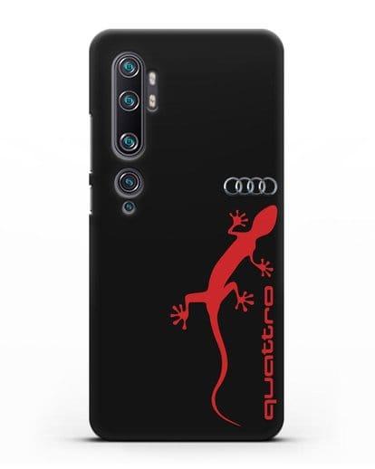 Чехол с логотипом Audi Quattro силикон черный для Xiaomi Mi Note 10 Pro