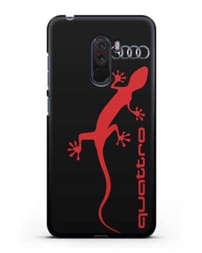 Чехол с логотипом Audi Quattro силикон черный для Xiaomi Pocophone F1