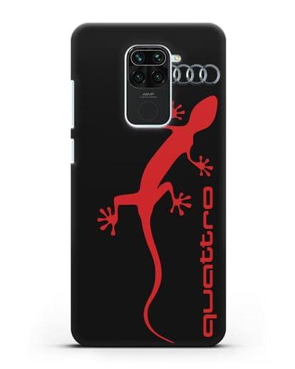 Чехол с логотипом Audi Quattro силикон черный для Xiaomi Redmi 10X
