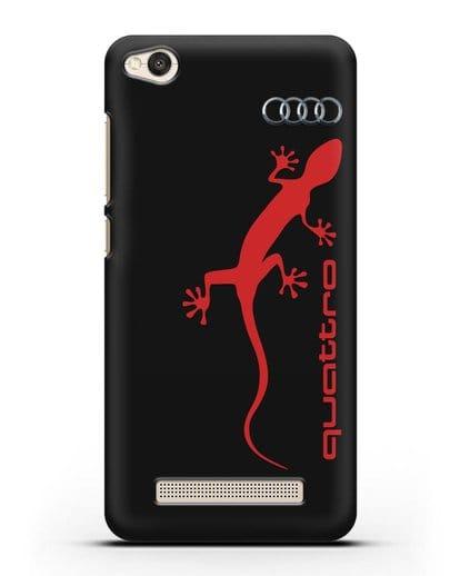 Чехол с логотипом Audi Quattro силикон черный для Xiaomi Redmi 4A