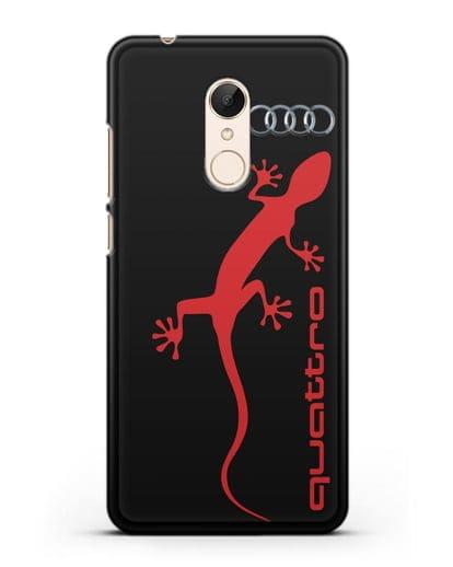 Чехол с логотипом Audi Quattro силикон черный для Xiaomi Redmi 5 Plus
