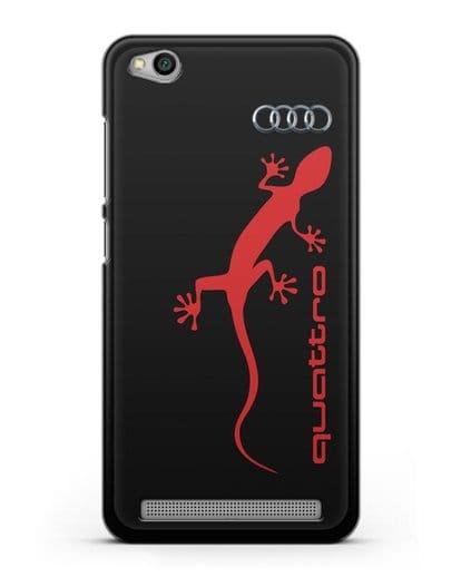 Чехол с логотипом Audi Quattro силикон черный для Xiaomi Redmi 5A