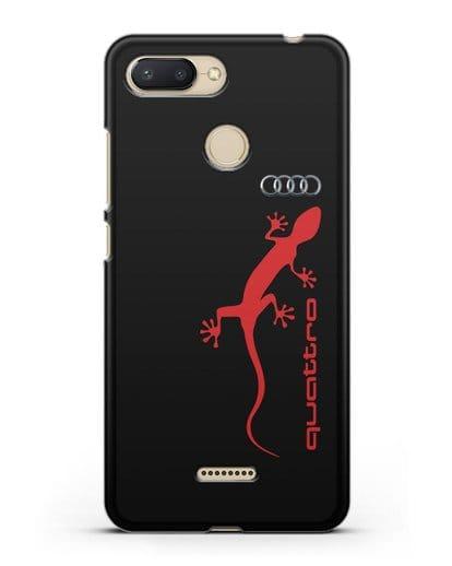 Чехол с логотипом Audi Quattro силикон черный для Xiaomi Redmi 6