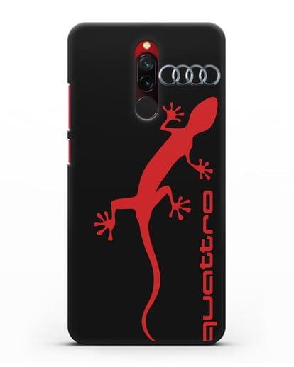 Чехол с логотипом Audi Quattro силикон черный для Xiaomi Redmi 8