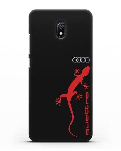 Чехол с логотипом Audi Quattro силикон черный для Xiaomi Redmi 8A