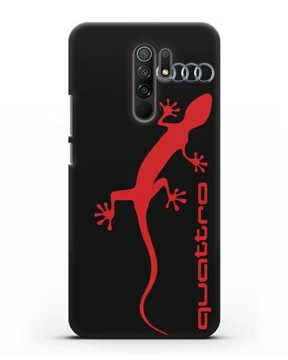 Чехол с логотипом Audi Quattro силикон черный для Xiaomi Redmi 9