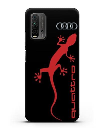 Чехол с логотипом Audi Quattro силикон черный для Xiaomi Redmi 9 Power