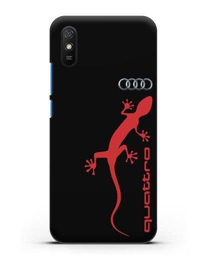 Чехол с логотипом Audi Quattro силикон черный для Xiaomi Redmi 9A