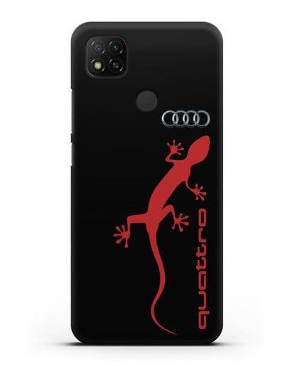 Чехол с логотипом Audi Quattro силикон черный для Xiaomi Redmi 9С
