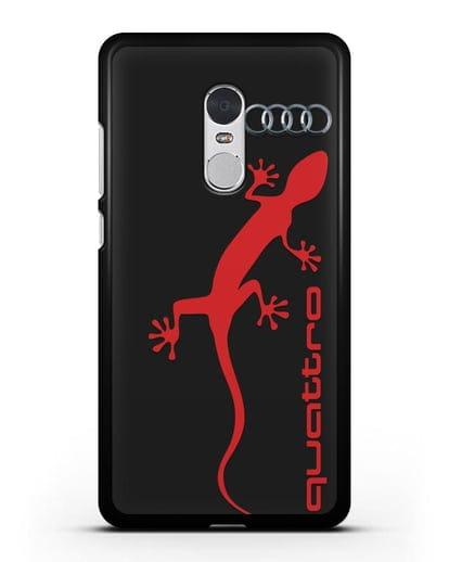 Чехол с логотипом Audi Quattro силикон черный для Xiaomi Redmi Note 4